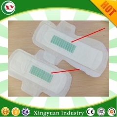 Aniopn chip for feminine hygiene products