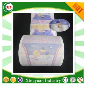 baby diaper breathable film