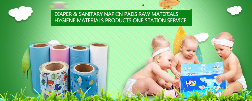 Diaper Raw Materials Suppliers